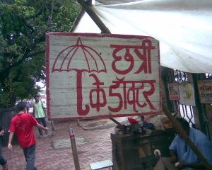 Chhatri Ke Doctor