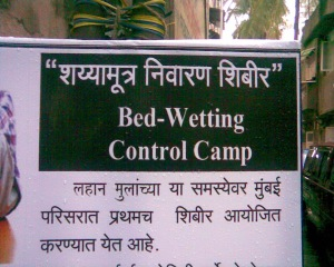 Bed-Wetting